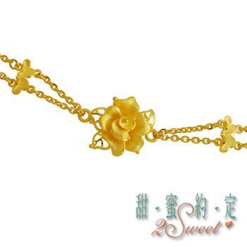 【甜蜜約定】甜蜜純金女手鍊HC-S1532