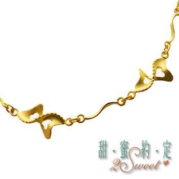 【甜蜜約定】相戀純金女手鍊HC-S1449