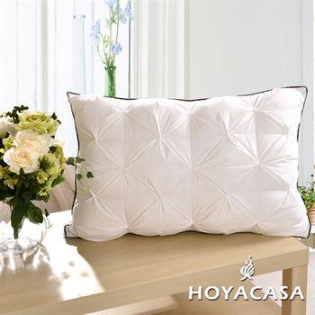 HOYACASA漫步雲端 立體羽絲絨抗菌枕