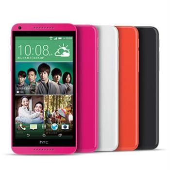 【福利品】HTC Desire 816 四核5.5吋LTE智慧機 D816x