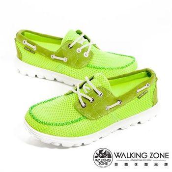 米蘭~WALKING ZONE 皮革穿繩透氣懶人鞋女鞋-綠(另有桃、水藍)