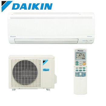 雙重送【DAIKIN大金】3-5坪R32變頻冷暖RXV28NVLT/FTXV28NVLT