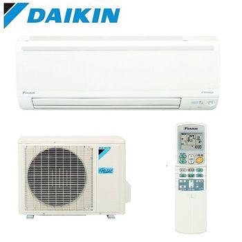 雙重送【DAIKIN大金】2-4坪R32變頻冷暖RXV22NVLT/FTXV22NVLT