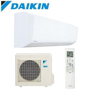 送現金【DAIKIN大金】6-8坪R32變頻冷暖RXM41NVLT/FTXM41NVLT