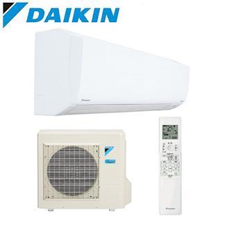 送現金【DAIKIN大金】6-8坪R32變頻冷暖RXJ41NVLT/FTXJ41NVLT