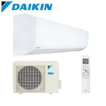 雙重送【DAIKIN大金】2-4坪R32變頻冷暖RXM22NVLT/FTXM22NVLT