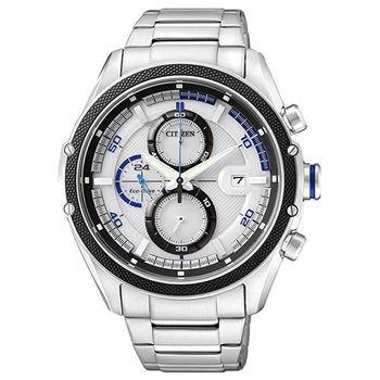 CITIZEN Eco-Drive 極限速度三眼計時光動能腕錶(銀/44mm) CA0120-51A
