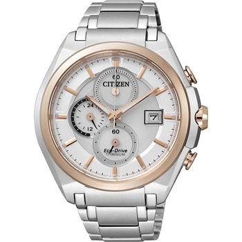 CITIZEN Eco-Drive 超級鈦三眼計時腕錶/銀x玫瑰金/43mm/CA0356-55A