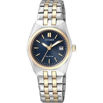CITIZEN Eco-Drive 光動能奢華簡約時尚女用腕錶-27mm-EW2294-61L