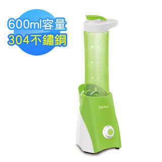 【諾帝亞】隨行杯果汁機(單杯組)ZOD-MS0401