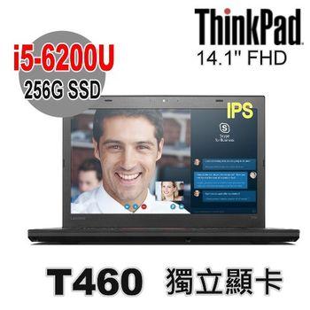 Lenovo 聯想 ThinkPad T460 14.1吋FHD IPS i5-6200U 256G SSD 獨顯2G Win7 Pro 效能型商務筆電
