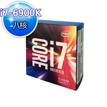Intel 英特爾 Core i7-6900K 中央處理器