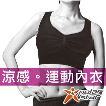 Polarstar 涼感運動內衣 (台灣製造) P16130