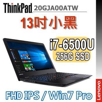Lenovo 聯想 ThinkPad 13 20GJA00ATW 13.3吋 FHD IPS i7-6500U 256G SSD Win7 Pro TP13 商務筆電