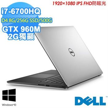 DELL 戴爾 XPS 15 15.6吋FHD 新六代i7-6700HQ 固態256G雙硬碟輕薄筆電