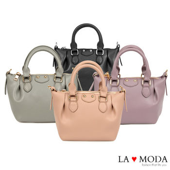 La Moda 小巧精緻名牌經典抓皺水餃包小包 (共4色)