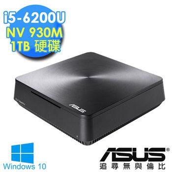 ASUS 華碩  VIVO PC VM65N-62UUATE i5-6200U 獨顯 1TB硬碟 迷你桌上型電腦