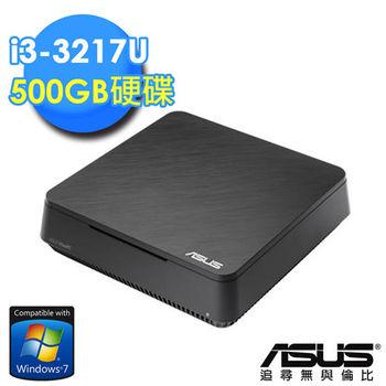 ASUS 華碩  VIVO PC VM60-17U57PA i3-3217U 內顯 500GB硬碟 win7專業版 迷你桌上型電腦