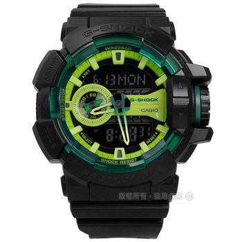 G-SHOCK CASIO / GA-400LY-1A / 卡西歐酷炫潮流萊姆綠運動指針數位雙顯橡膠手錶 螢光綠x黑 50mm