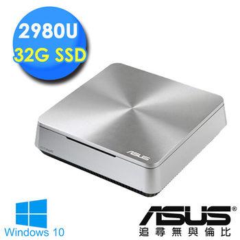 ASUS 華碩  VIVO PC VM42-2986UEA Intel Celeron 2980U 內顯 32G SSD硬碟 優雅銀 迷你桌上型電腦