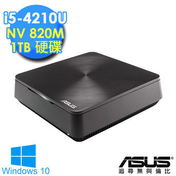 ASUS 華碩  VIVO PC VM62N-4215ATE Intel Celeron i5-4210U NV 820M 獨顯 1TB硬碟 迷你桌上型電腦