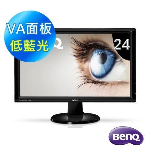 BenQ GW2455H 24型 VA寬螢幕