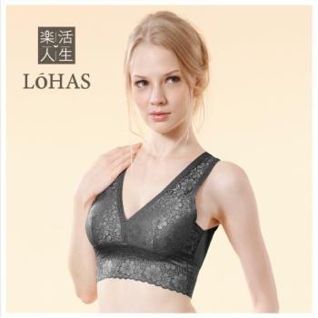 樂活人生LOHAS英國進口冰涼吸汗快乾抗敏天絲棉無鋼圈雙層胸墊機能內衣 3入組
