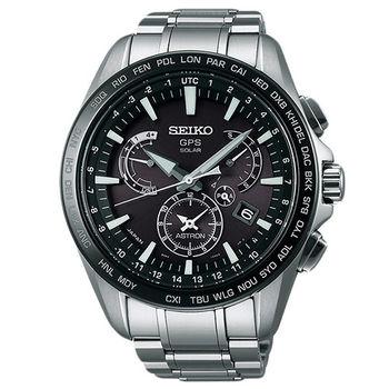 SEIKO ASTRON GPS 衛星太陽能時尚電波腕錶(SSE077J1)-45mm/8X53-0AD0C