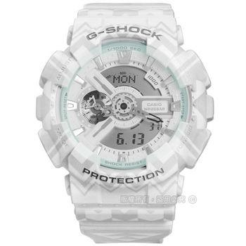 G-SHOCK CASIO / GA-110TP-7A / 卡西歐波西米亞運動風指針數位雙顯橡膠手錶 白色 50mm