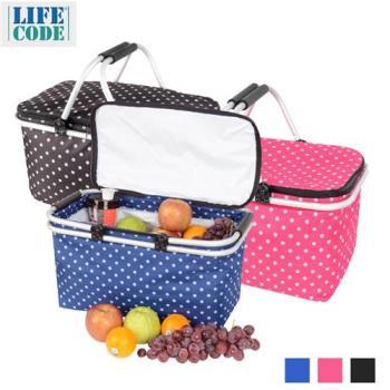 LIFECODE《點點風》鋁合金折疊保冰袋/野餐提籃-桃紅色/藍色/咖啡色 3色可選