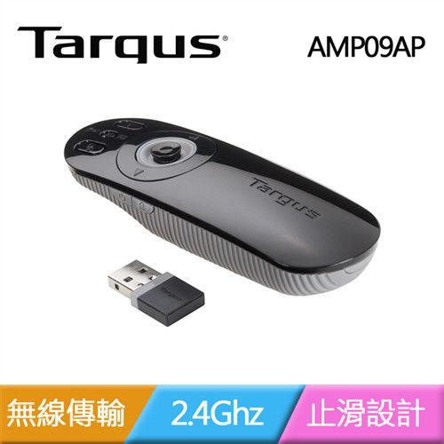 【Targus】黑潮多媒體簡報器(AMP09AP)