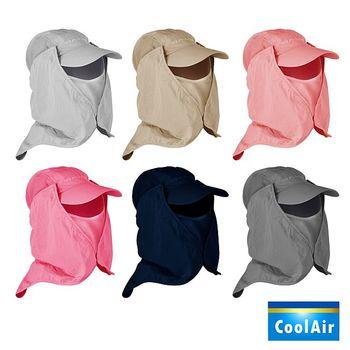 【CoolAir】輕量感防曬抗UV可拆式護頸遮陽帽(多色任選)