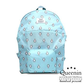 DF Queenin - 寵物森林系可折疊後背包- 水藍企鵝