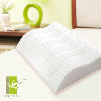 【DUYAN竹漾】人體工學護背功能乳膠枕(1入)