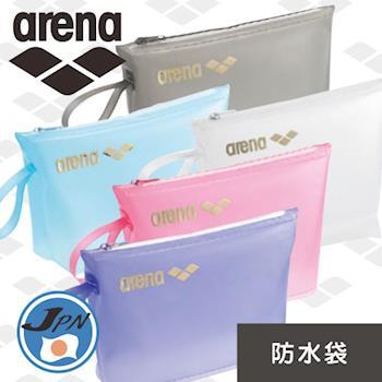 arena 日本製 男女適用 游泳包 專業沙灘包 收納沙灘包 官方正品 ARN-2431
