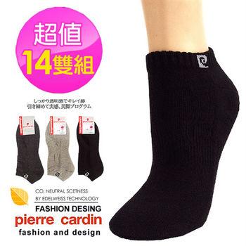 【皮爾卡登】船型緞帶毛巾底運動襪(12雙組送2#PC262)