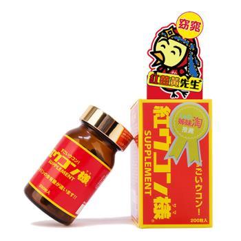babyou姊妹淘- 紅薑黃先生 (200顆/瓶)x1瓶