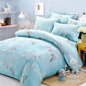 【AGAPE亞加‧貝】《MIT台灣製-飄花唯葉》舒柔棉雙人加大6尺三件式薄床包組(百貨專櫃精品)