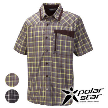 【PolarStar】M-2XL 吸濕排汗抗UV短袖襯衫 男 (暗灰/灰) P16137
