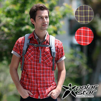 【PolarStar】M-2L 吸濕排汗抗UV短袖襯衫 男 (磚粉紅/灰) P16139