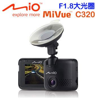 Mio MiVue™ C320大光圈行車記錄器