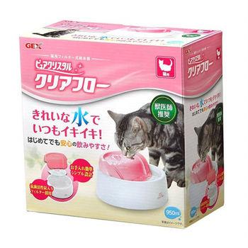 【GEX】日本 愛貓圓滿平安 濾淨飲水皿 粉紅色 貓用 950ml X 1入
