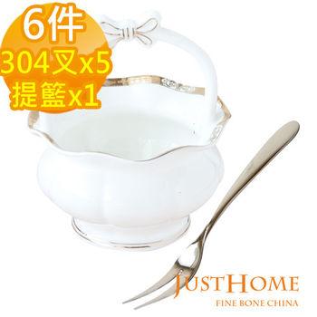 【Just Home】貝斯特#304不鏽鋼水果叉5入(附骨瓷提籃)
