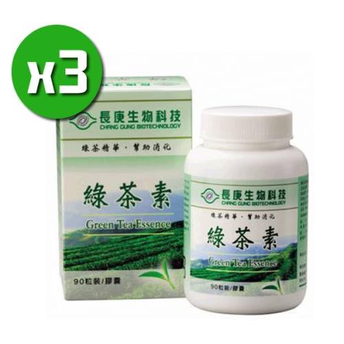 長庚生技 綠茶素3入 贈長庚綠茶素1入 (90粒/瓶)