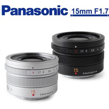 【防潮箱吹筆組】Panasonic LEICA DG SUMMILUX 15mm F1.7 ASPH.(公司貨)