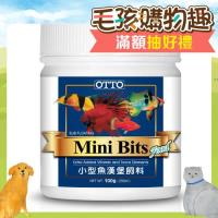 ~OTTO~奧圖 小型魚漢堡飼料 ^#40 M ^#41 100g X 1入