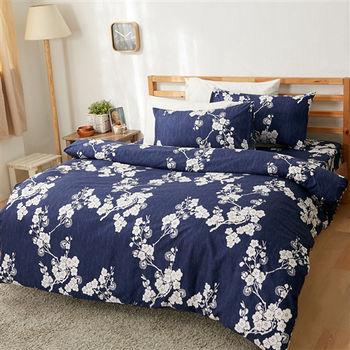 【美夢元素】幽藍花影 天鵝絨 雙人加大四件式涼被床包組
