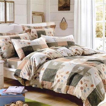 【美夢元素】鄉村風格 天鵝絨 雙人加大四件式涼被床包組