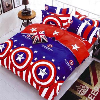 【美夢元素】美國隊長 天鵝絨 雙人四件式涼被床包組