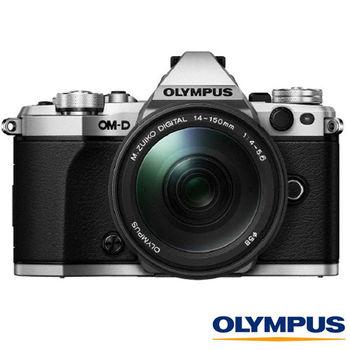 [送32G全配組+原廠包] Olympus E-M10 Mark II+14-150mm II 旅遊組(EM10 M2,公司貨)